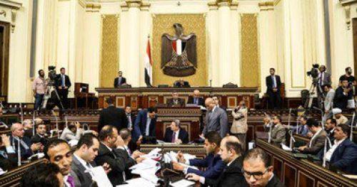 رفع الجلسة العامة للبرلمان بسبب عدم اكتمال النصاب القانونى